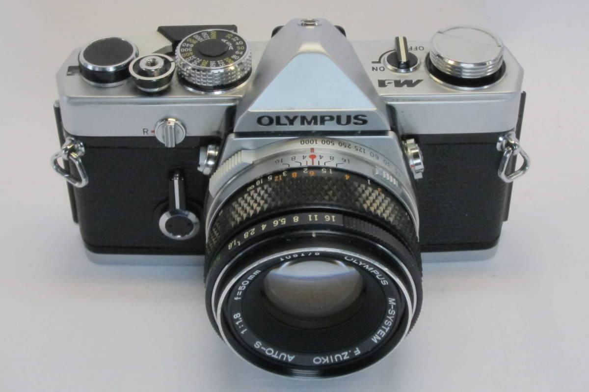 希少 OLYMPUS M-1 M-SYSTEM ZUIKO 50mm 1:1.8