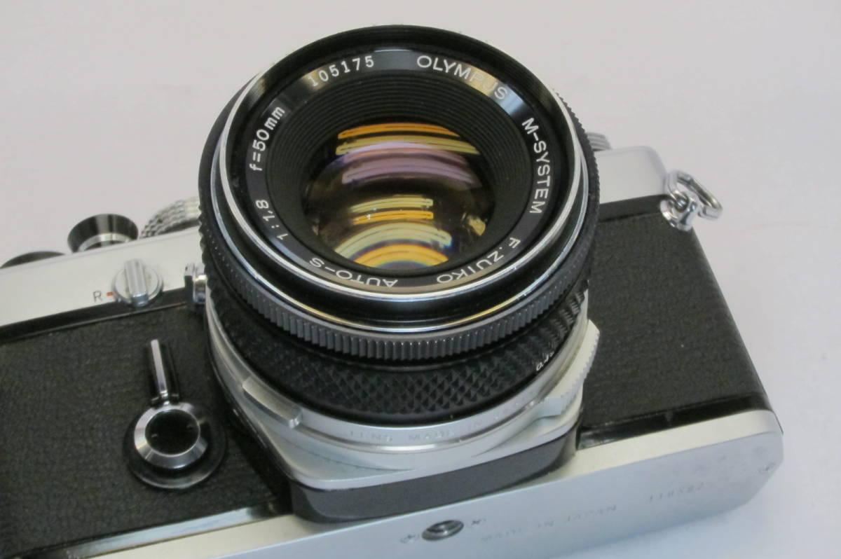 希少 OLYMPUS M-1 M-SYSTEM ZUIKO 50mm 1:1.8_画像5