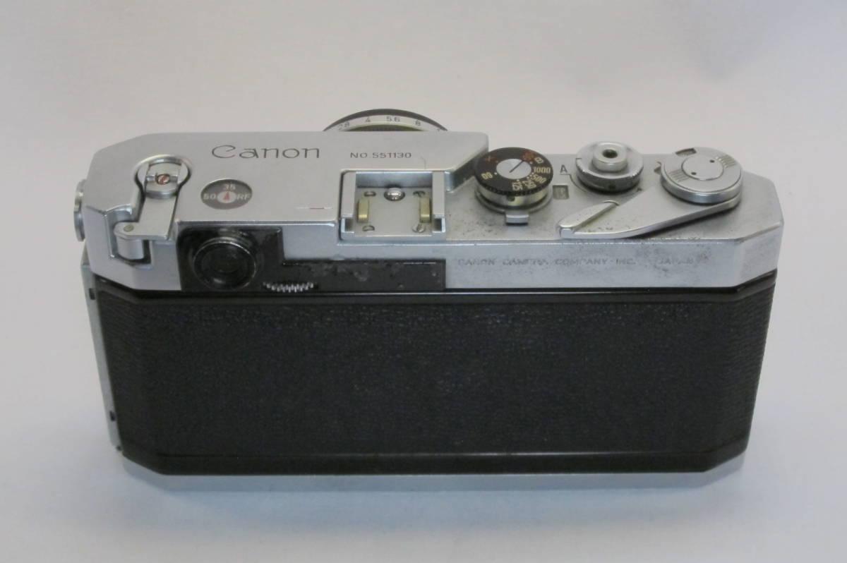 Canon L1 Canon 50mm 1:1.8 ライカLマウント_画像4