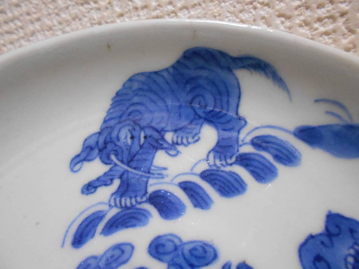 中国古陶磁その95 古染付 瑞獣の図五寸皿 清朝初期順治年間(1644~1661年) 無傷(虫喰あり) 真作保証 『古染付・祥瑞』所載同手_画像3