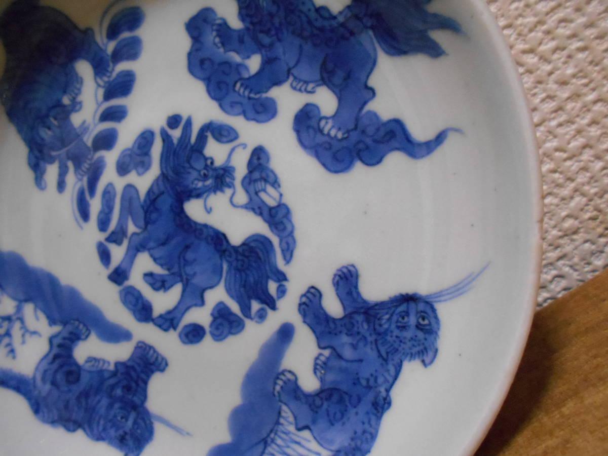 中国古陶磁その95 古染付 瑞獣の図五寸皿 清朝初期順治年間(1644~1661年) 無傷(虫喰あり) 真作保証 『古染付・祥瑞』所載同手_目立ちませんが縁に極小虫喰が1つあります