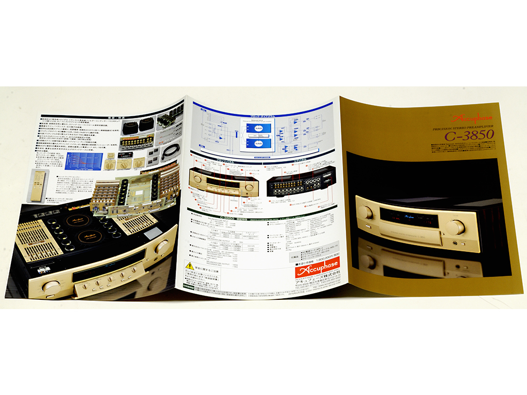 * catalog. *Accuphase Accuphase [ control amplifier C-3850] catalog * product body is not *2016 year 4 month version *