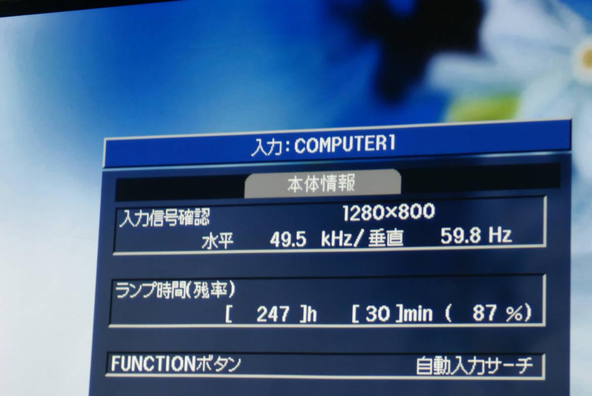 TAXAN 高輝度DLP プロジェクター KG-PH202X  ★3500lm★ ランプ残量87% リモコン付 程度良好 3D対応機種。_画像2