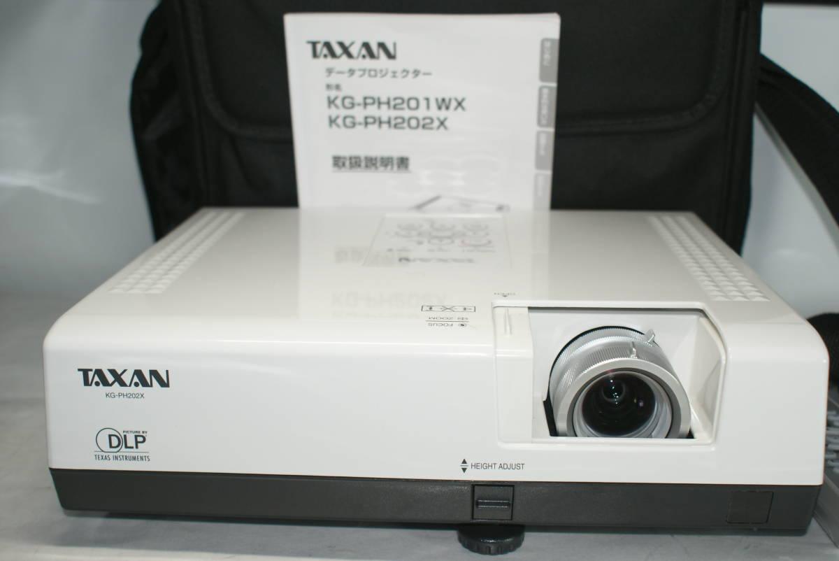 TAXAN 高輝度DLP プロジェクター KG-PH202X  ★3500lm★ ランプ残量87% リモコン付 程度良好 3D対応機種。_画像3