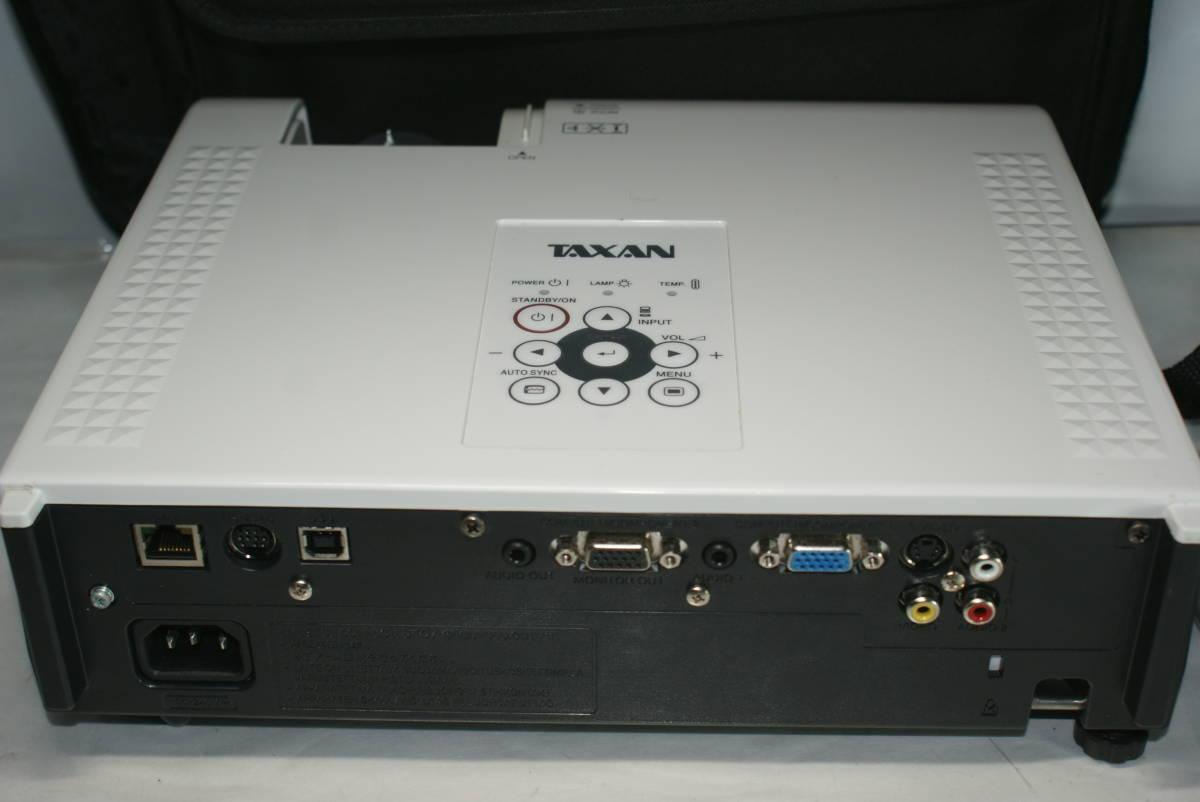 TAXAN 高輝度DLP プロジェクター KG-PH202X  ★3500lm★ ランプ残量87% リモコン付 程度良好 3D対応機種。_画像5