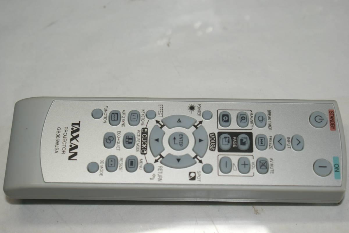 TAXAN 高輝度DLP プロジェクター KG-PH202X  ★3500lm★ ランプ残量87% リモコン付 程度良好 3D対応機種。_画像8