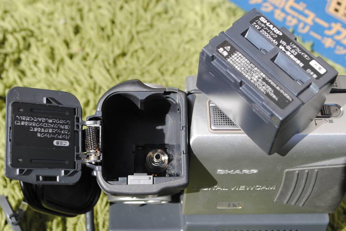 D947 [ジャンク]シャープ ビデオカメラ2台セット◇SHARP/VL-FD1/VL-DC5/プリントシステムベース/ACアダプター/アクセサリーキット/取説_画像10