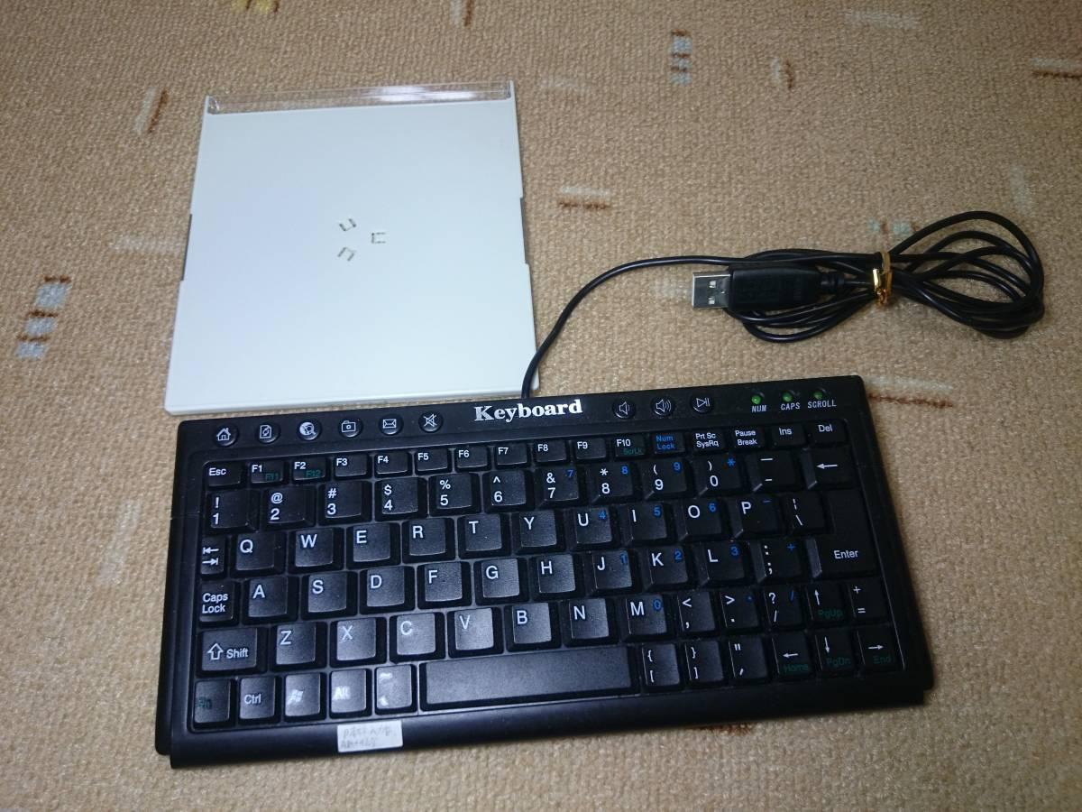 送料込み 小型キーボード Owltech AS-2366 OWL-KB77U ミニキーボード USBキーボード