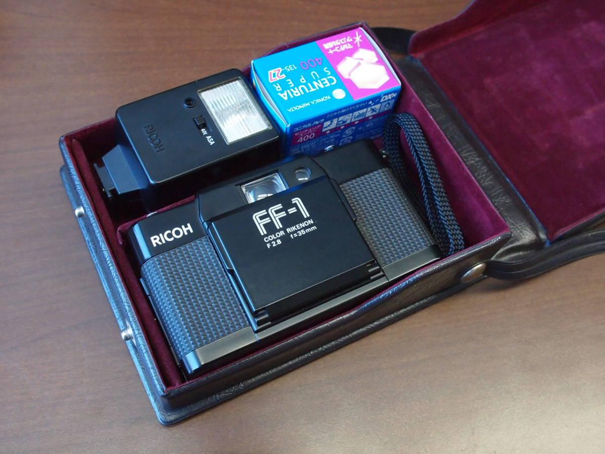 美品 RICOH リコー FF-1 フラッシュ・ケース付 ジャンク扱い_画像4