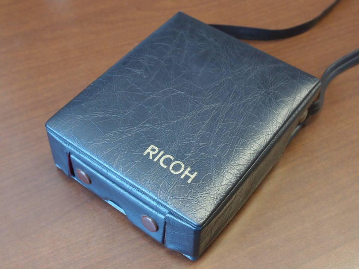 美品 RICOH リコー FF-1 フラッシュ・ケース付 ジャンク扱い_画像10