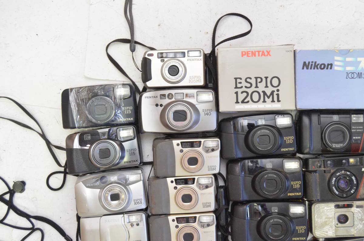 S37 ペンタックス コニカ 富士フイルム ニコン オリンパス 等 コンパクトカメラ まとめ まとめて 大量 セット_画像2