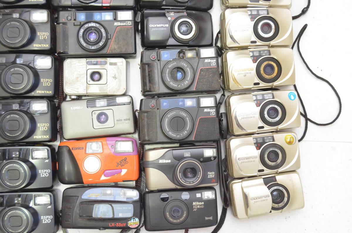 S37 ペンタックス コニカ 富士フイルム ニコン オリンパス 等 コンパクトカメラ まとめ まとめて 大量 セット_画像6