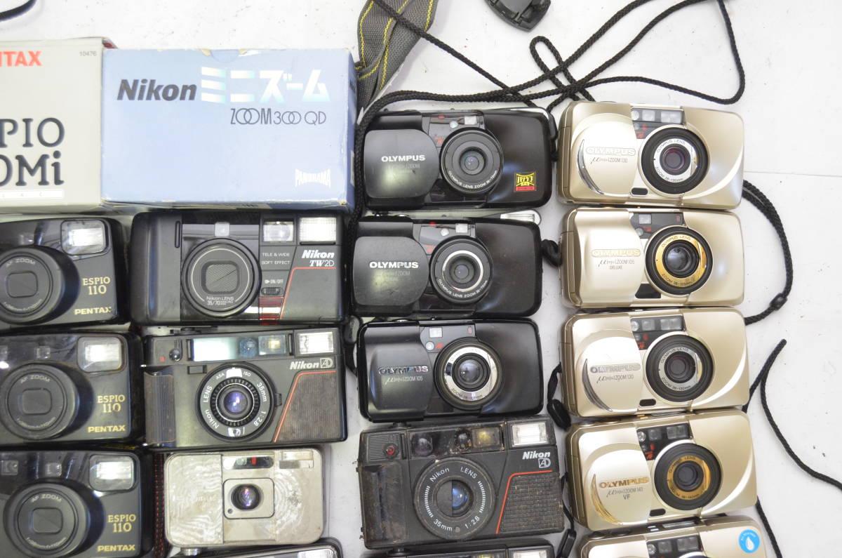S37 ペンタックス コニカ 富士フイルム ニコン オリンパス 等 コンパクトカメラ まとめ まとめて 大量 セット_画像5
