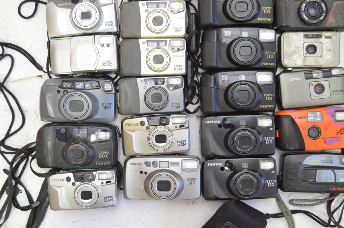 S37 ペンタックス コニカ 富士フイルム ニコン オリンパス 等 コンパクトカメラ まとめ まとめて 大量 セット_画像4