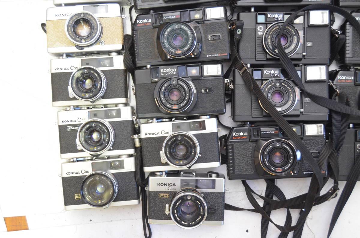 S39 Konica コニカ C35 AF EF FD EFD 等 コンパクトカメラ まとめ まとめて 大量 セット_画像3