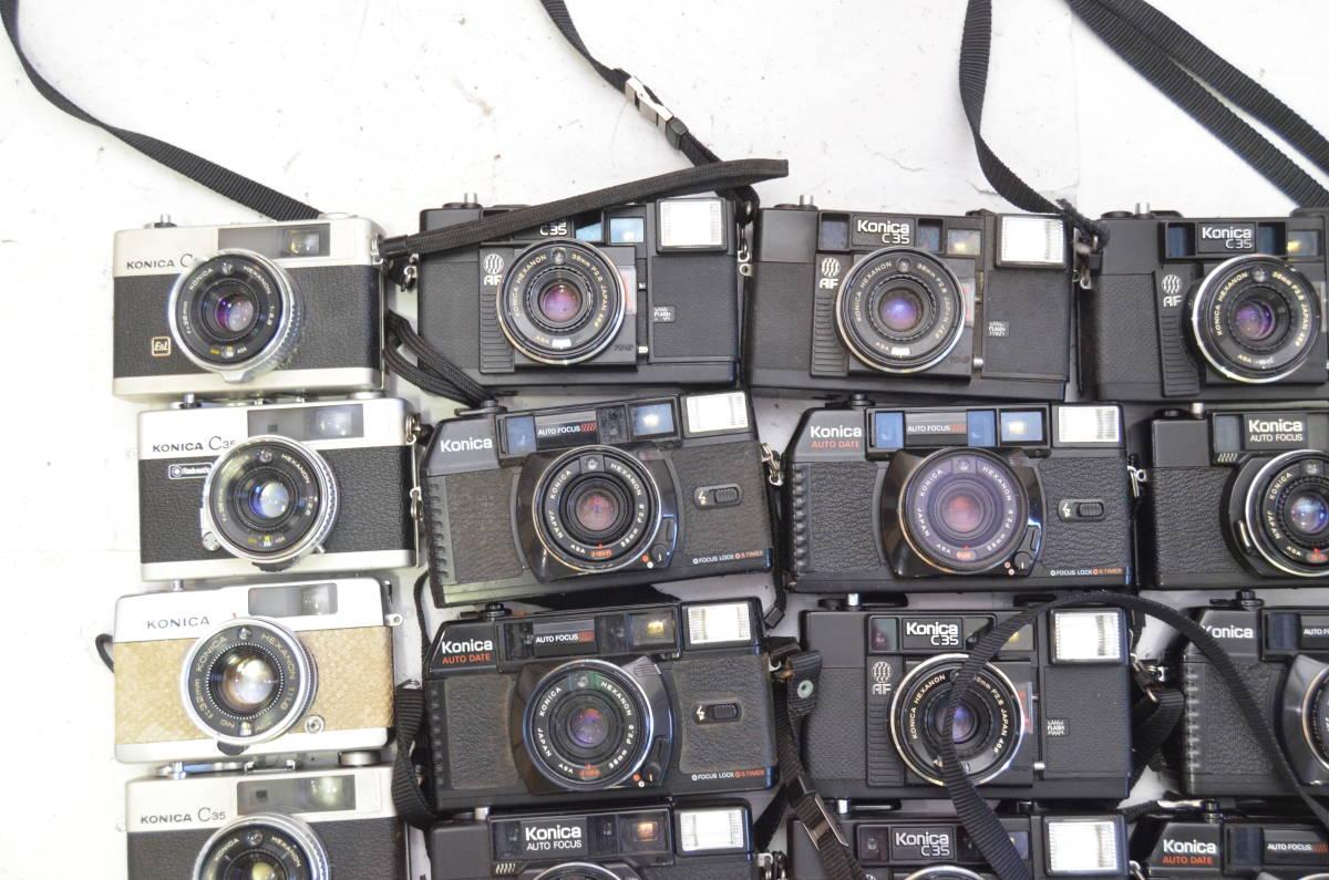 S39 Konica コニカ C35 AF EF FD EFD 等 コンパクトカメラ まとめ まとめて 大量 セット_画像6