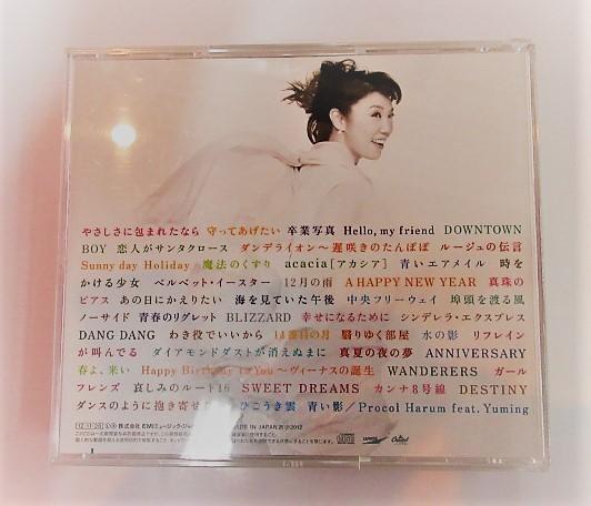 CD 松任谷由実 日本の恋と、ユーミンと。40周年記念ベストアルバム 45曲収録 DISK:3枚組(中古品)_画像2