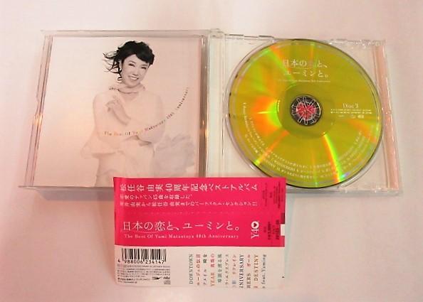 CD 松任谷由実 日本の恋と、ユーミンと。40周年記念ベストアルバム 45曲収録 DISK:3枚組(中古品)_画像6