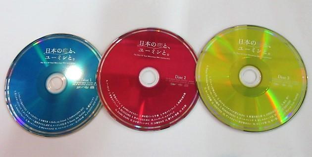 CD 松任谷由実 日本の恋と、ユーミンと。40周年記念ベストアルバム 45曲収録 DISK:3枚組(中古品)_画像3