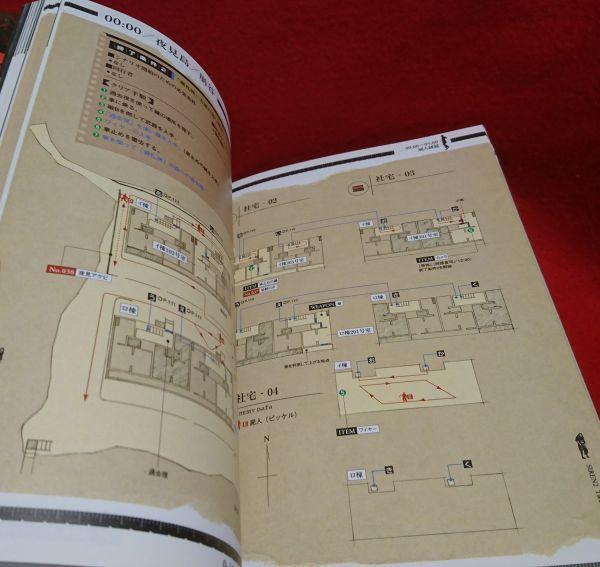 攻略本 PS2 サイレン 2 ザ・マスターガイド プレイステーション2 レトロゲーム_画像3