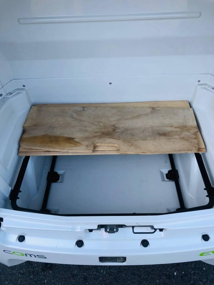 トヨタ車体 コムス 走行12,055km 単相100V充電 超小型EV ミニカー登録 電気自動車 書類・充電コード付_画像7