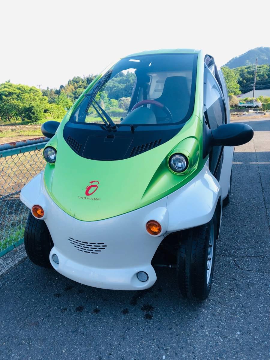 トヨタ車体 コムス 走行12,055km 単相100V充電 超小型EV ミニカー登録 電気自動車 書類・充電コード付