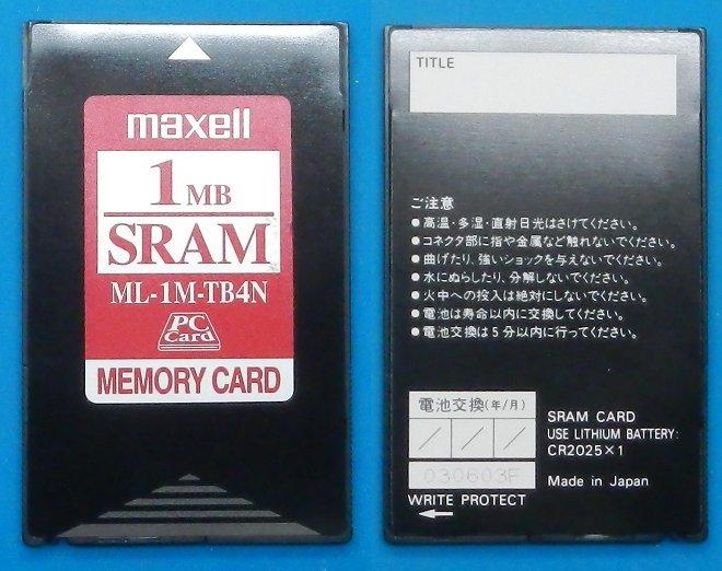 PCカード / SRAM カード maxell MIL-1M-TB4N 1MB