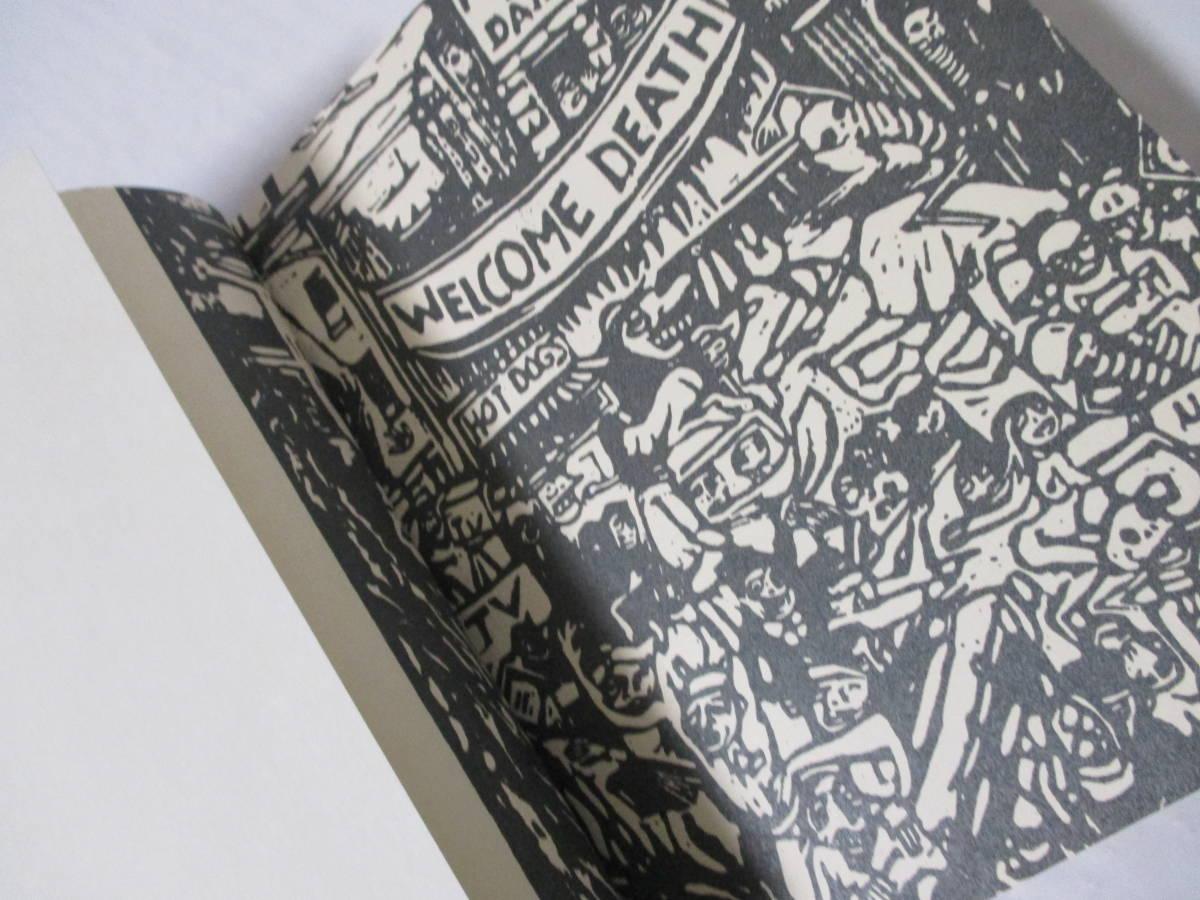 【秋山清詩集<増補版>】秋山清著 1973年10月15日/現代思潮社刊(★アナキズム/「ある孤独」「象のはなし」「白い花」他)_画像10