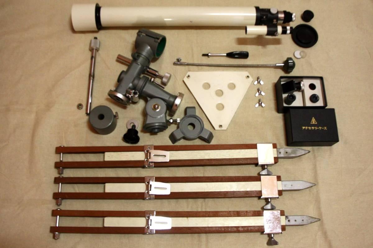 タカハシ(高橋製作所)65㎜ 屈折望遠鏡 V-1 型 赤道儀 三脚等一式 木箱入り_画像8