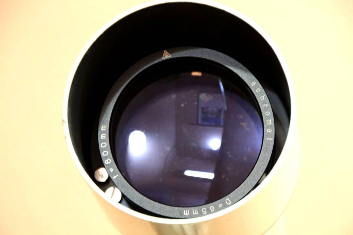 タカハシ(高橋製作所)65㎜ 屈折望遠鏡 V-1 型 赤道儀 三脚等一式 木箱入り_画像5