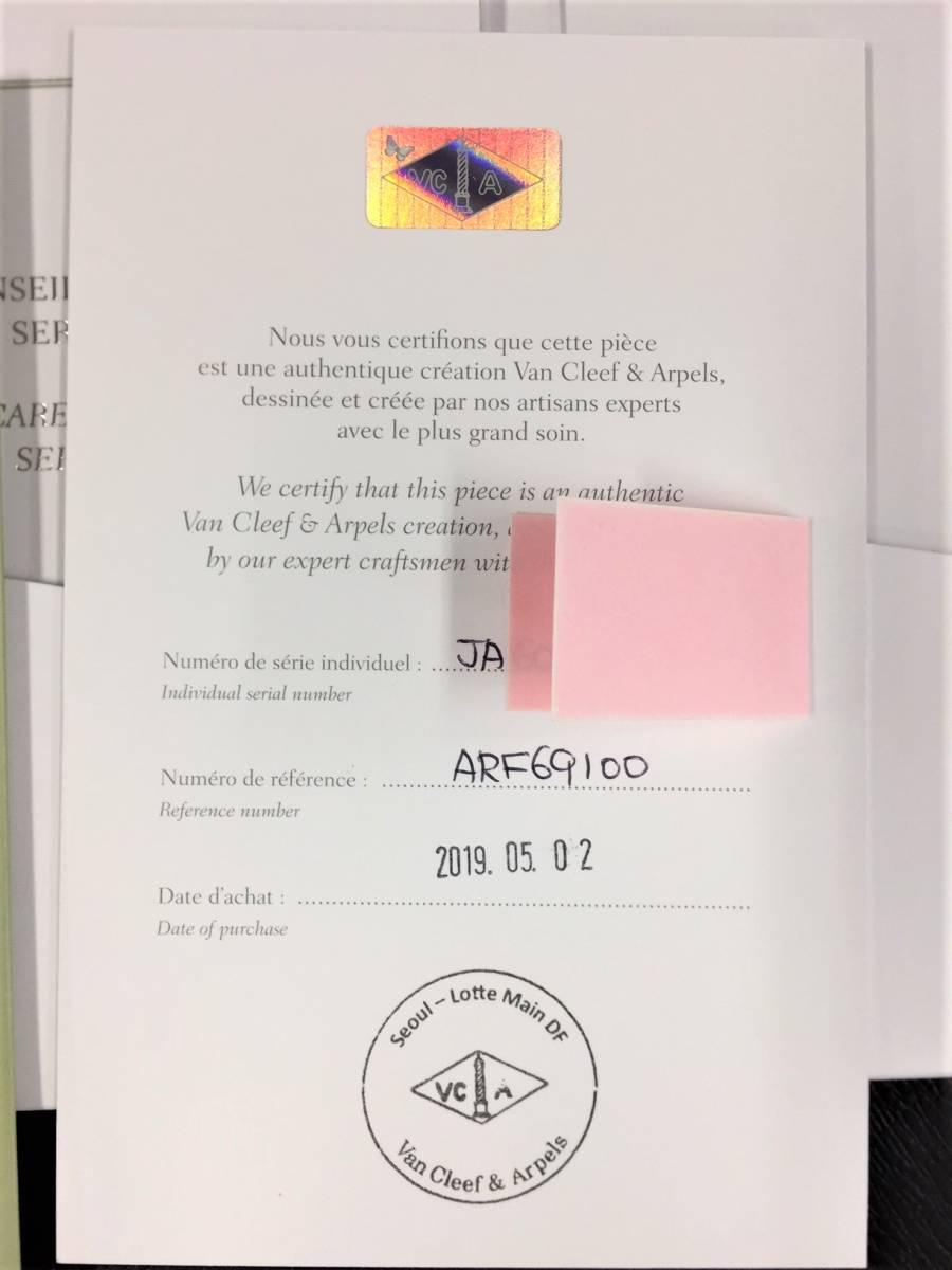 ヴァンクリーフ&アーペル スウィートアルハンブラ 新品未使用 2019年5月購入 VAN CLEEF&ARPELS VCARF69100_画像9