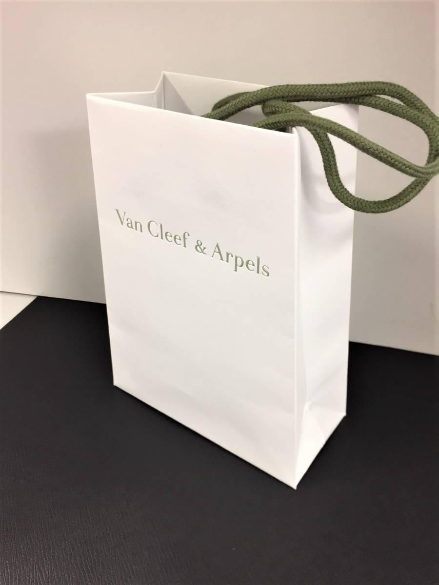 ヴァンクリーフ&アーペル スウィートアルハンブラ 新品未使用 2019年5月購入 VAN CLEEF&ARPELS VCARF69100_画像10
