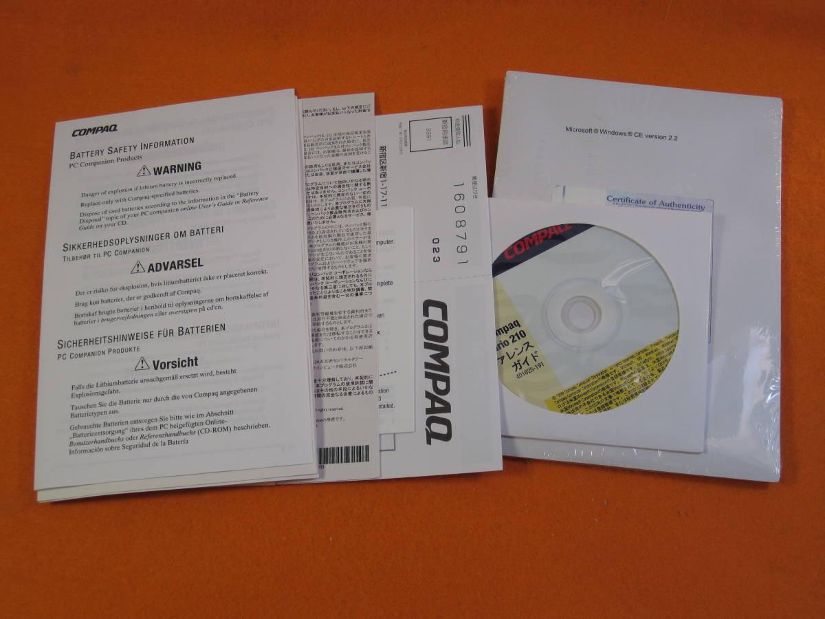 【美品】COMPAQ Presario 210 Color Palm-size PC SCPSP213 箱説有り レトロPDA_画像10