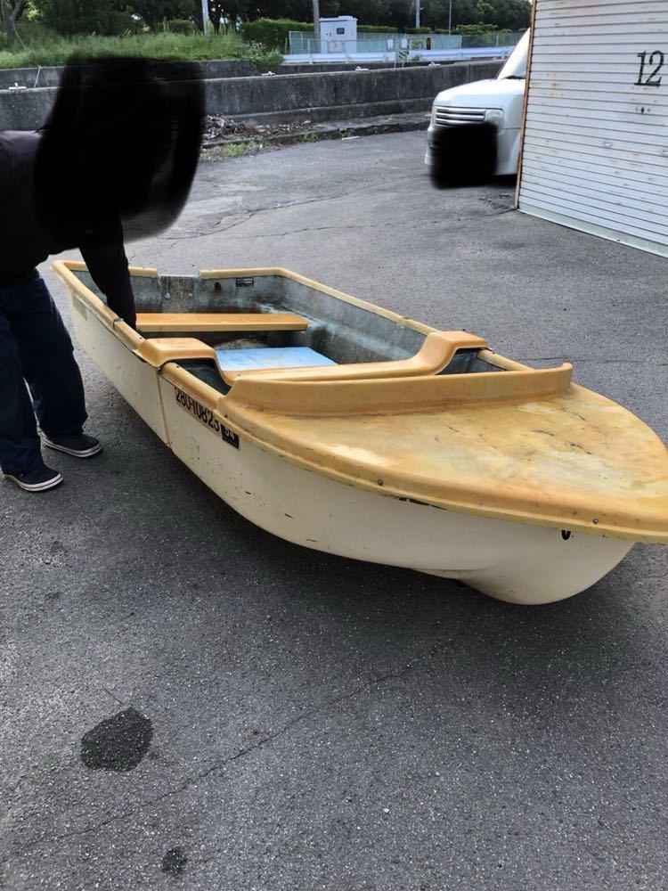 分割FRPボート
