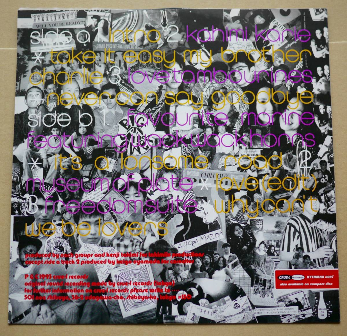 LP★V.A./Hello Young Lovers / Kahimi Karie / Love Tambourines バスキア Basquiat カヒミ・カリィ/ラブ・タンバリンズ 1993年_画像2
