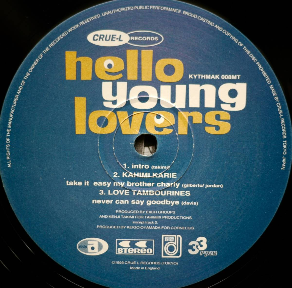 LP★V.A./Hello Young Lovers / Kahimi Karie / Love Tambourines バスキア Basquiat カヒミ・カリィ/ラブ・タンバリンズ 1993年_画像3
