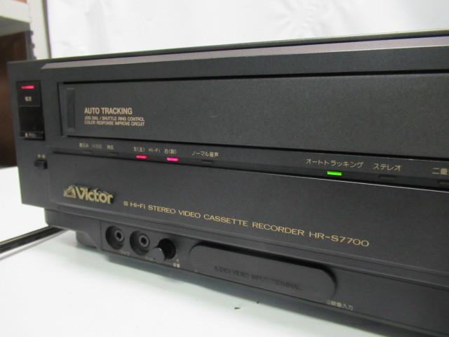 KN133/ビデオデッキ/S-VHS/ビクター/Victor/HR-S7700/ジャンク扱い/中古品/_画像3