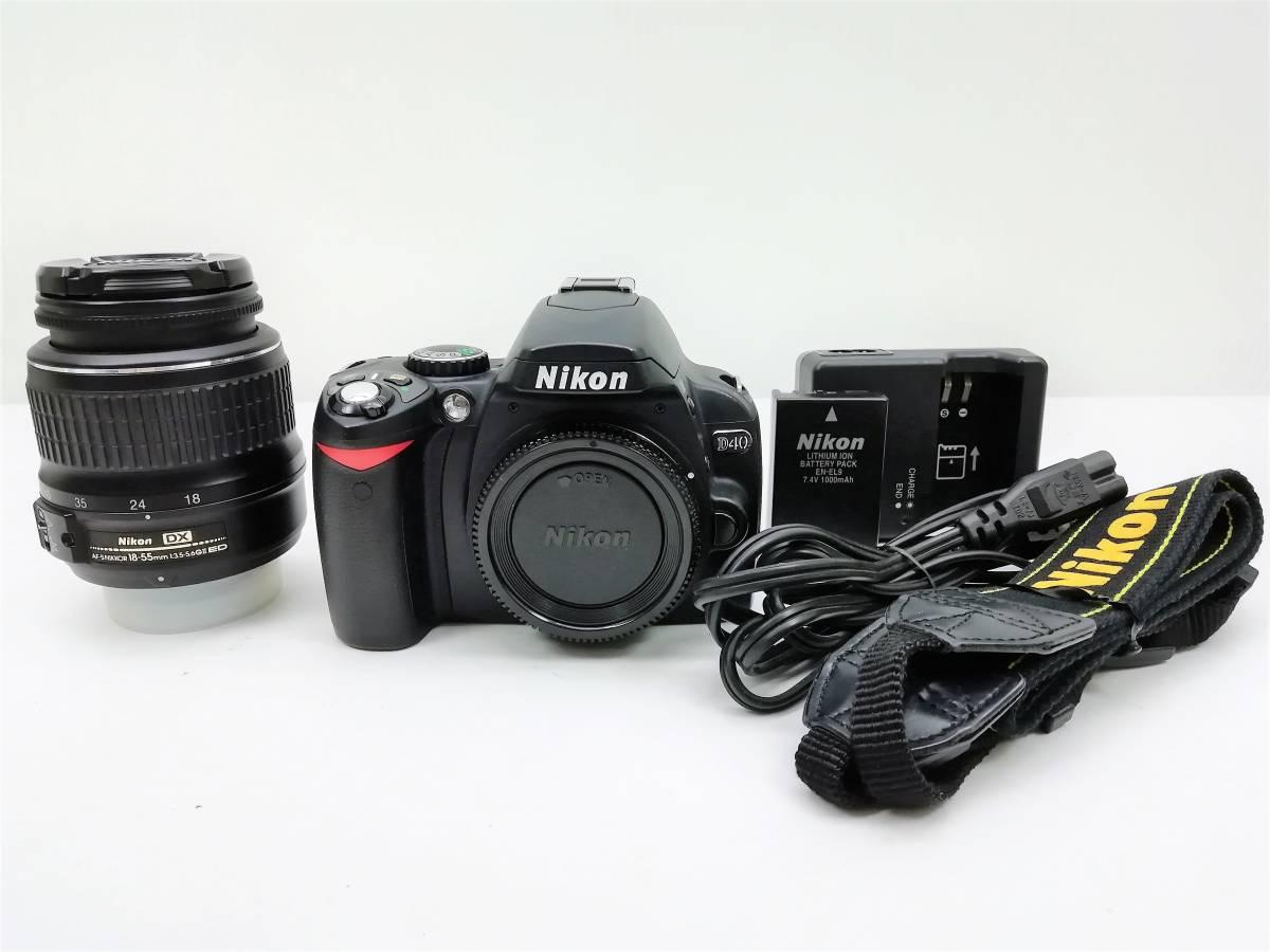 ニコン デジタル一眼レフカメラ D40 レンズキット ブラック Nikon
