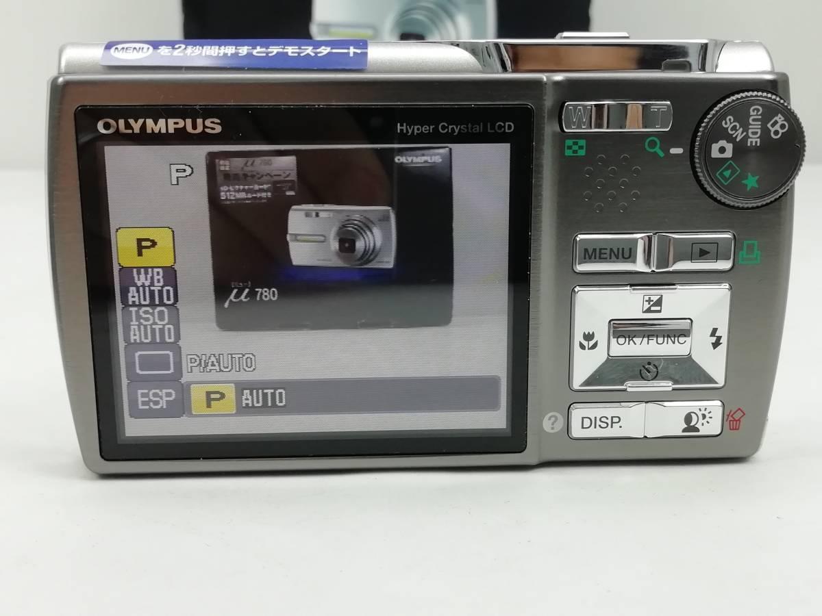 超美品!OLYMPUS μ780 デジカメ_画像7