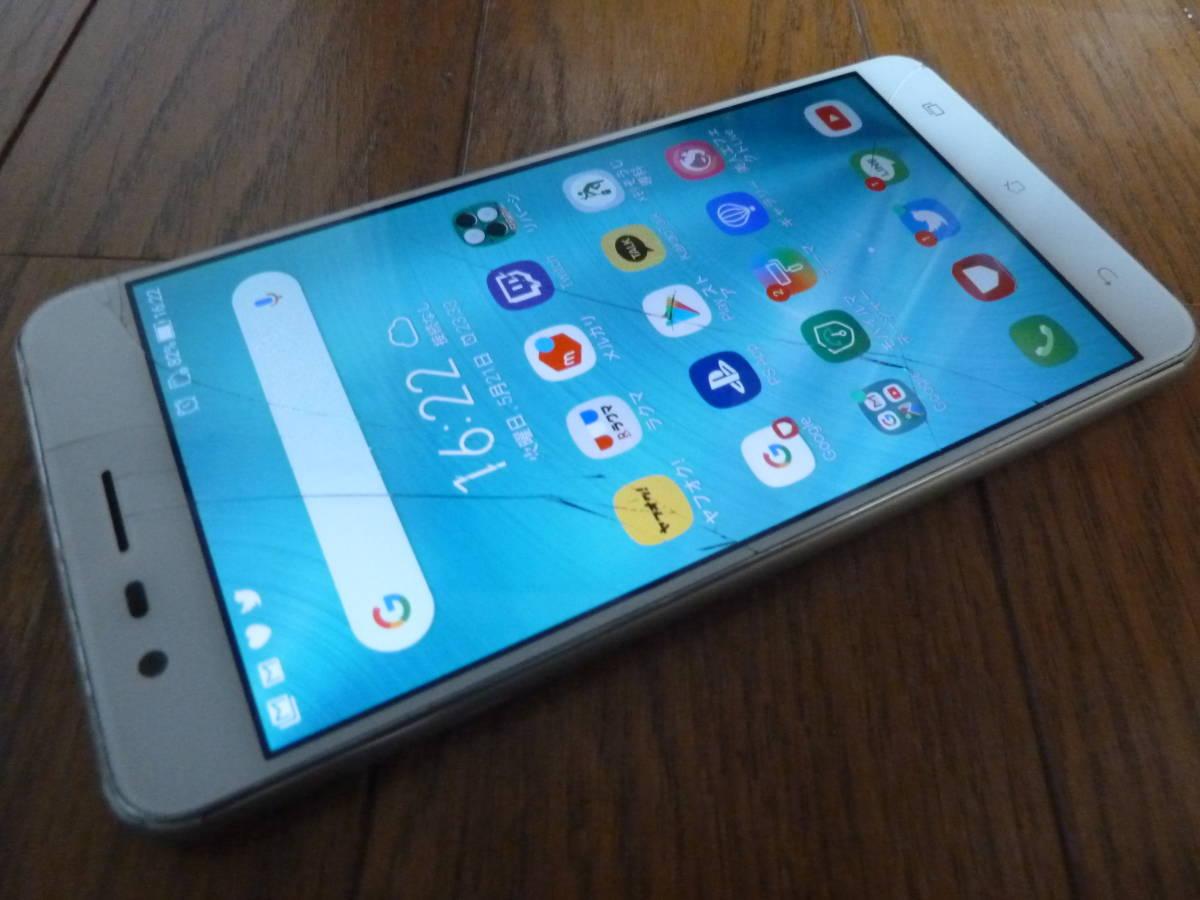 ASUS ZenFone Zoom S SIMフリースマートフォン シルバー/5.5インチ 日本正規代理店品 (4GB/64GB/5000mAh) ZE553KL-SL64S4/A エイスース_画像3