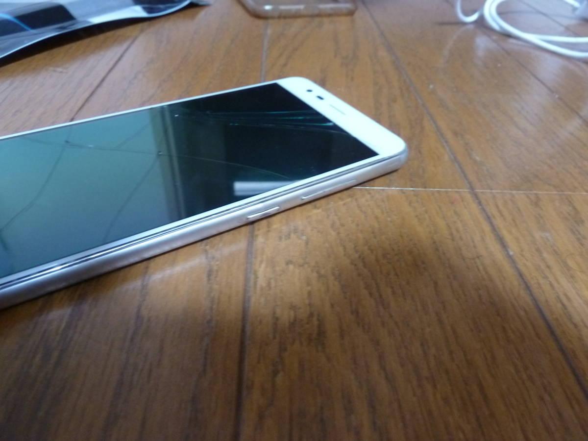 ASUS ZenFone Zoom S SIMフリースマートフォン シルバー/5.5インチ 日本正規代理店品 (4GB/64GB/5000mAh) ZE553KL-SL64S4/A エイスース_画像7