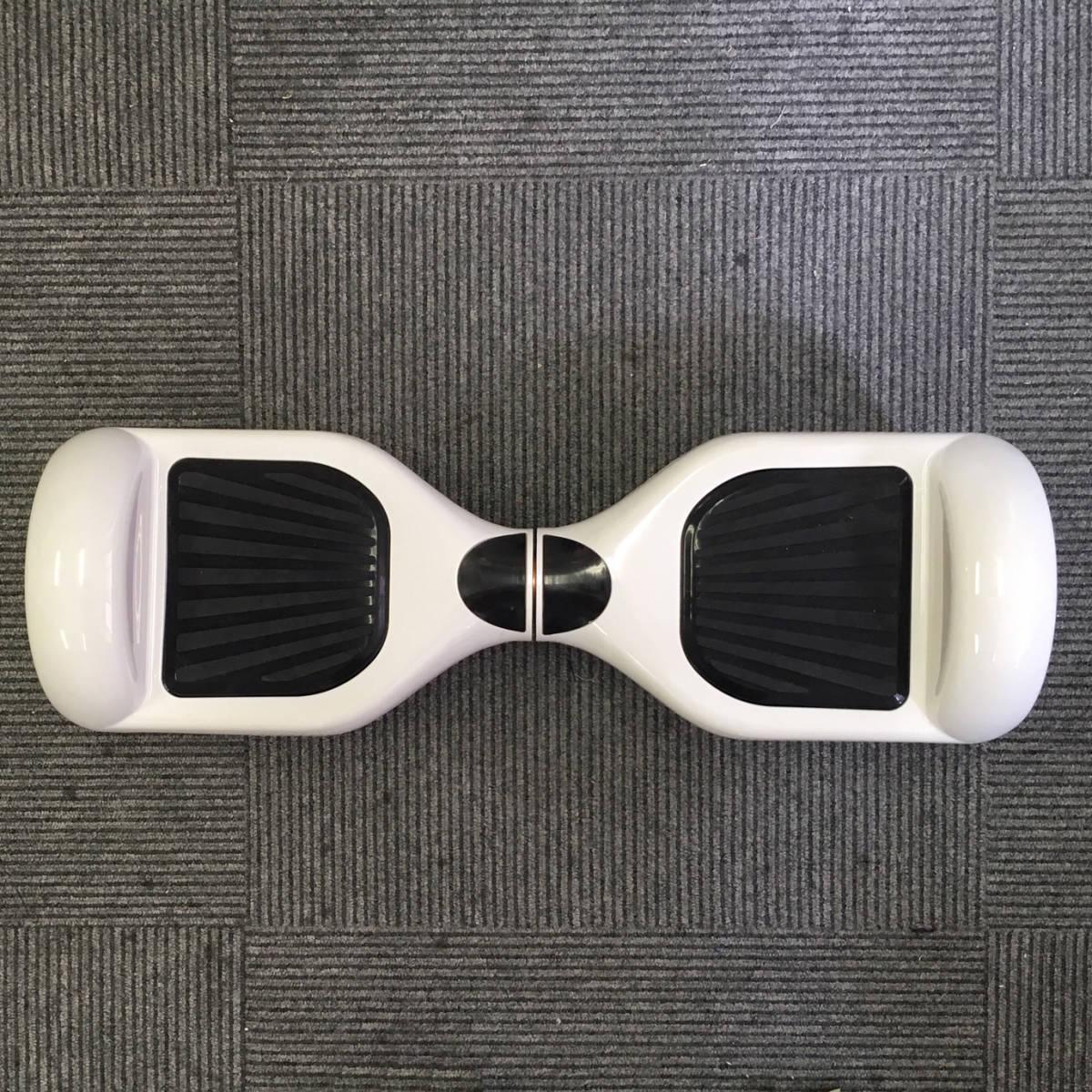 ミニセグウェイ バランススクーター スケートボード スケボー 電動スケートボード バランスボード 電動スクーター ジャンク品 白 OF_画像2