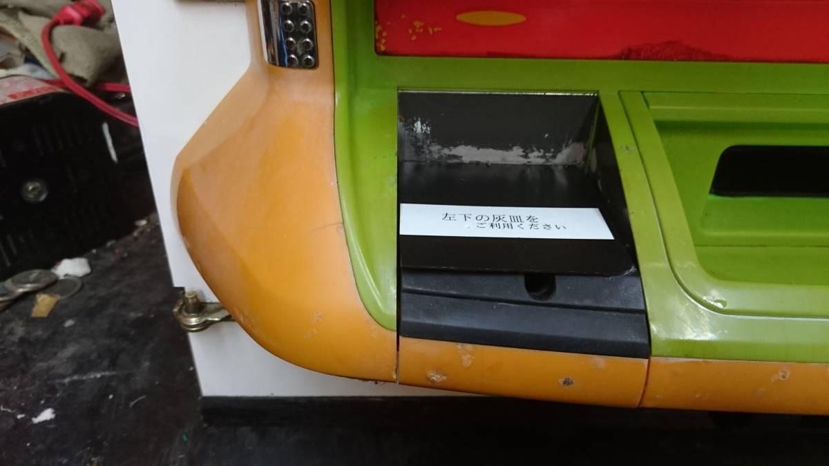 パチンコ中古実機 SANKYO オールドファッションGP 1993年発表機 個人宅発送可_画像6