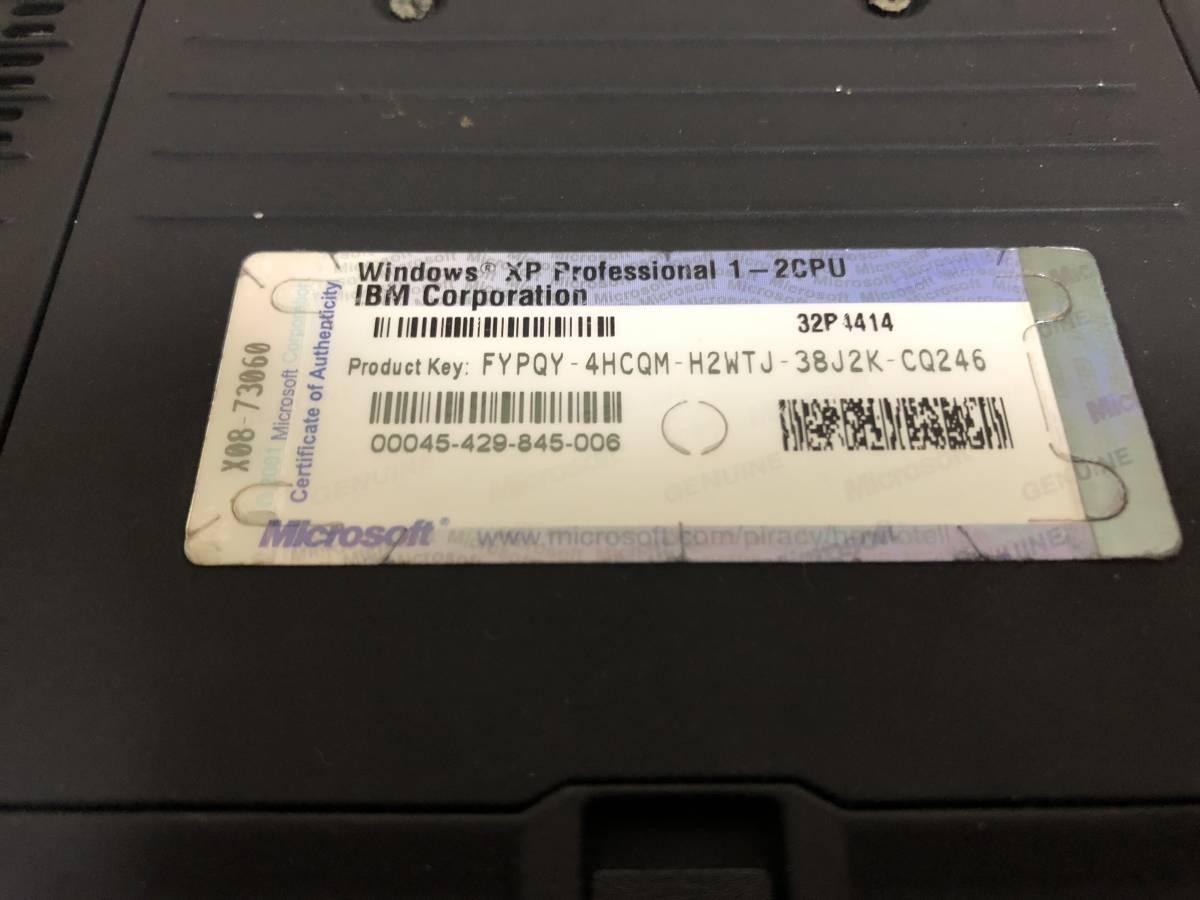 【送料無料】Lenovo ThinkPad X31 Windows XP Professional ジャンク_画像4
