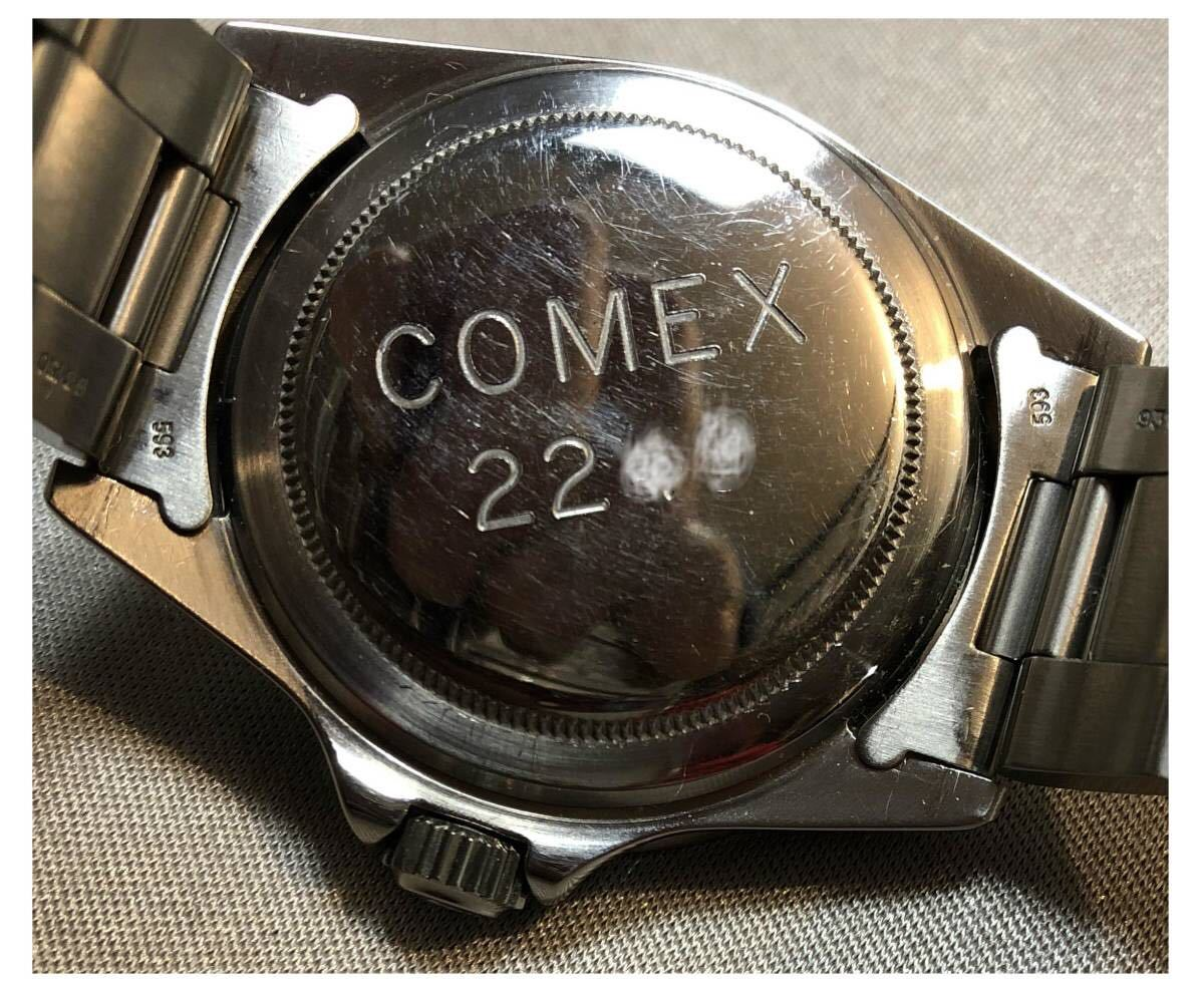 COMEX 5512_画像3