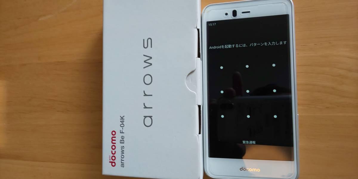 ☆docomo arrows Be F-04K ホワイト SIMロック解除済【新古品レベル】☆_画像4