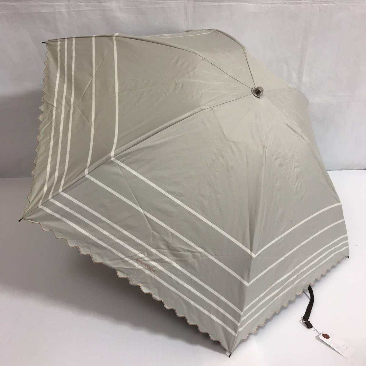 う090535 中古 Pinky&Dianne ピンキー&ダイアン AURORA オーロラ 晴雨兼用 雨傘 日傘 折りたたみ傘 女性用