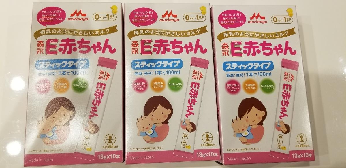E赤ちゃん ミルク スティック スティックタイプ 賞味期限2020年2月