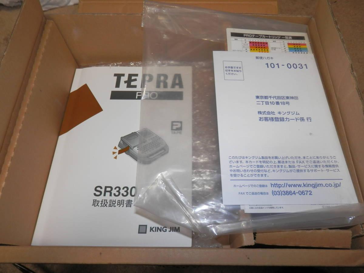 キングジム テプラPRO ラベルライター SR330_画像5