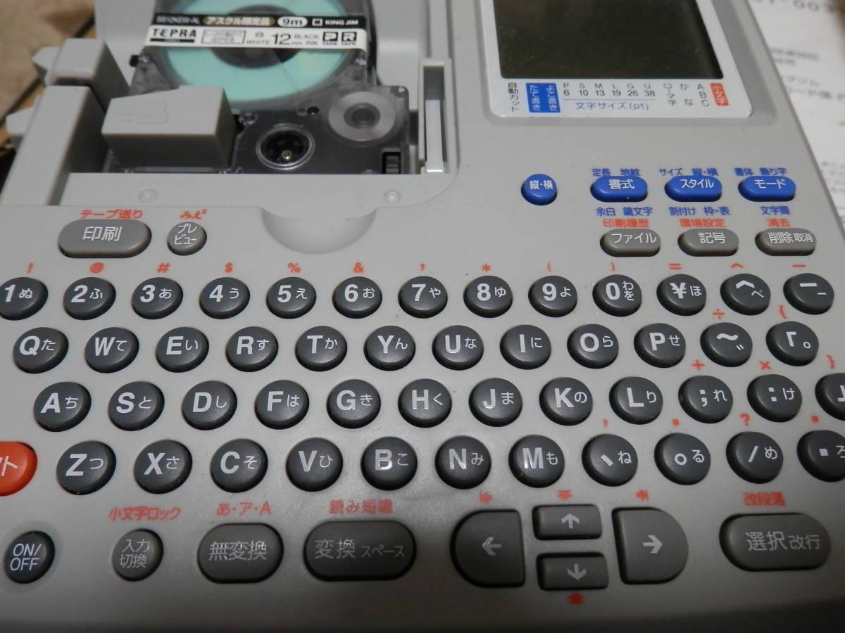 キングジム テプラPRO ラベルライター SR330_画像7